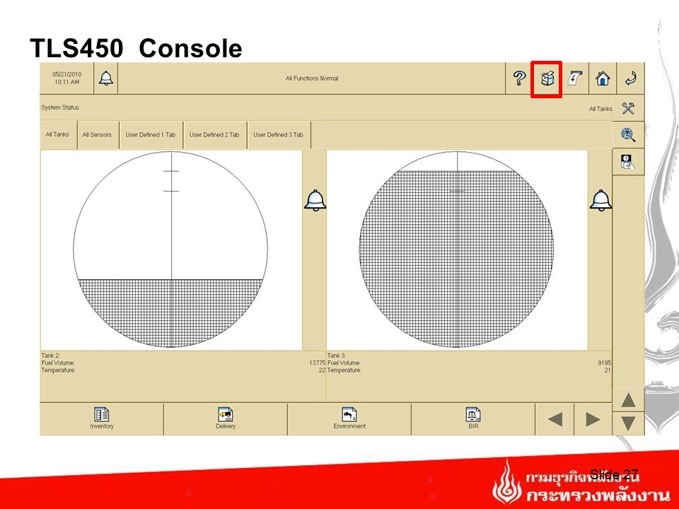 TLS450 Console