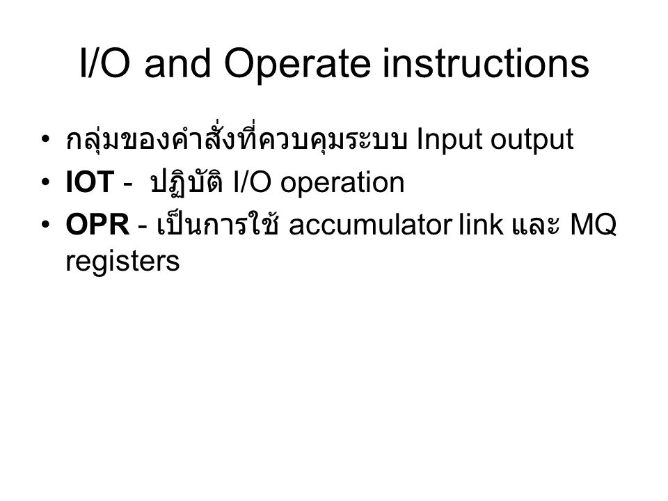 I/O and Operate instructions