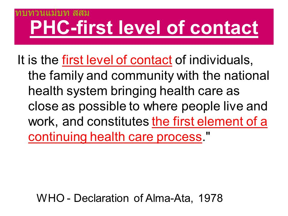 PHC-first level of contact