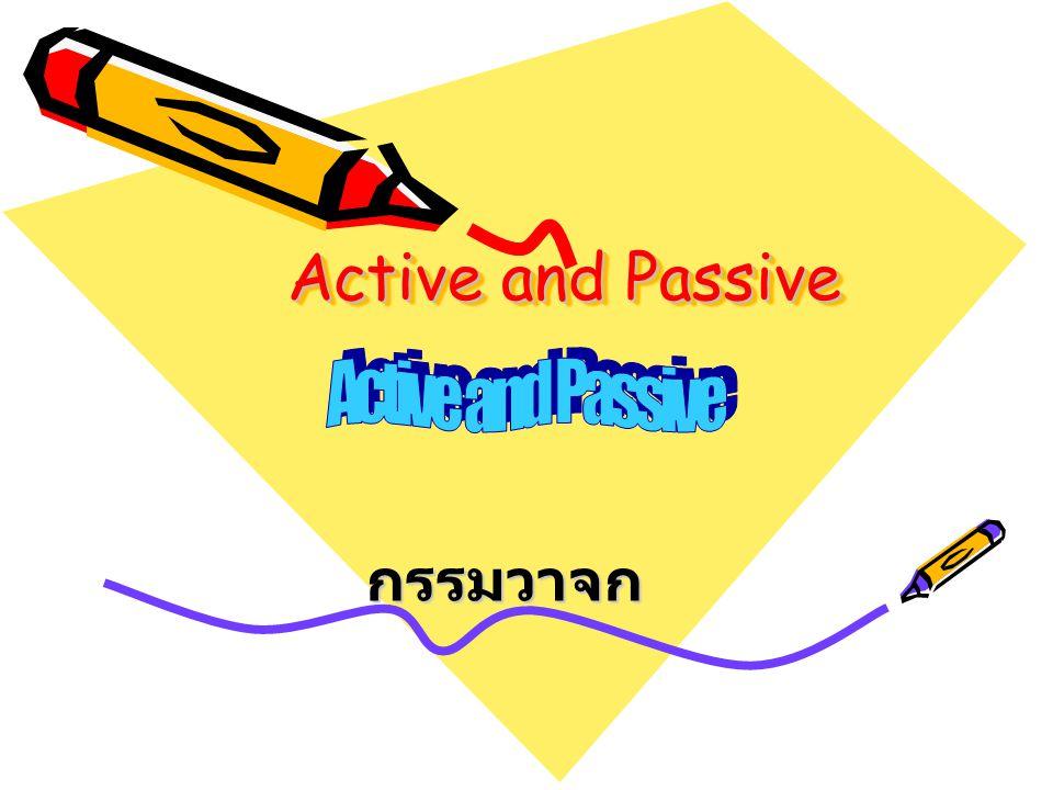 Active and Passive Active and Passive กรรมวาจก
