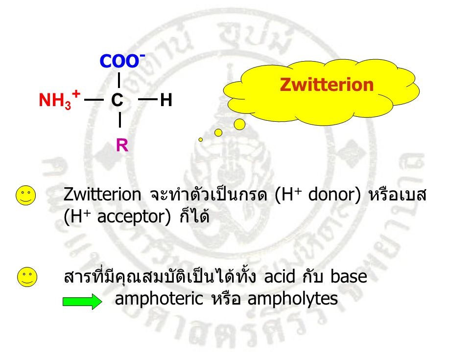 COO- Zwitterion. NH3+ C H. R. Zwitterion จะทำตัวเป็นกรด (H+ donor) หรือเบส (H+ acceptor) ก็ได้