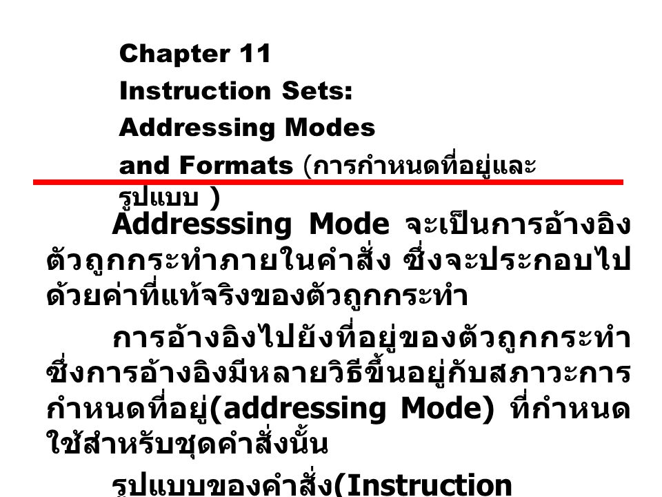 Chapter 11 Instruction Sets: Addressing Modes. and Formats (การกำหนดที่อยู่และรูปแบบ )