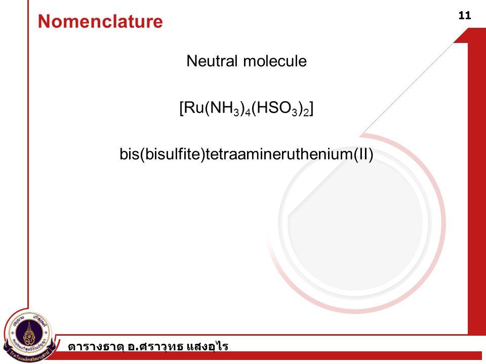 bis(bisulfite)tetraamineruthenium(II)