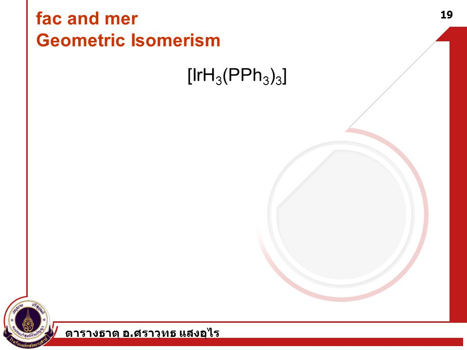 fac and mer Geometric Isomerism
