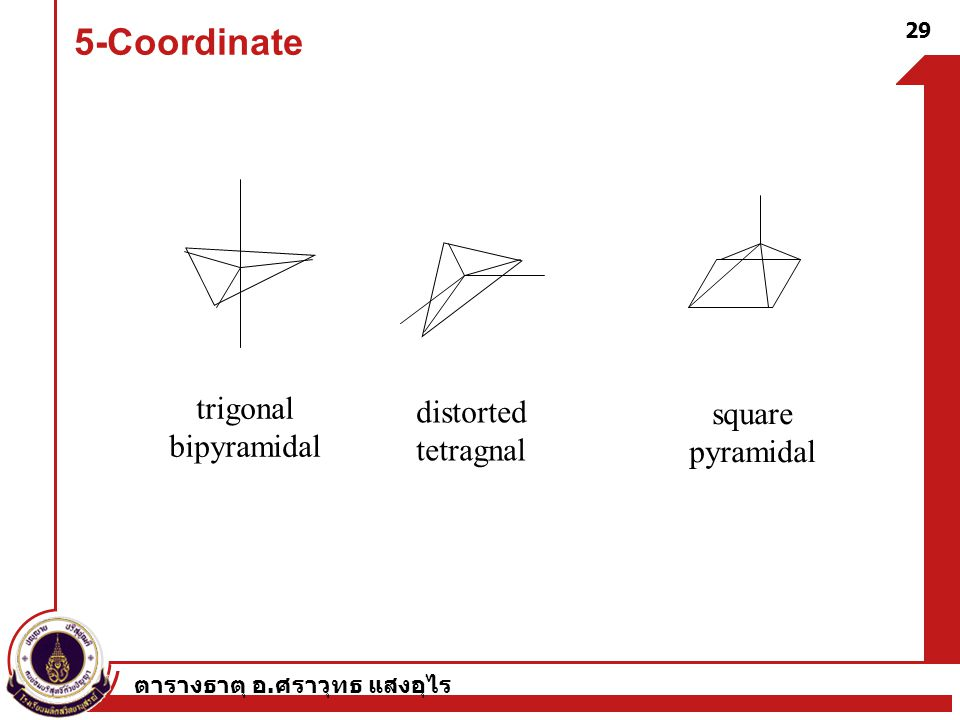 5-Coordinate trigonal distorted square bipyramidal tetragnal pyramidal