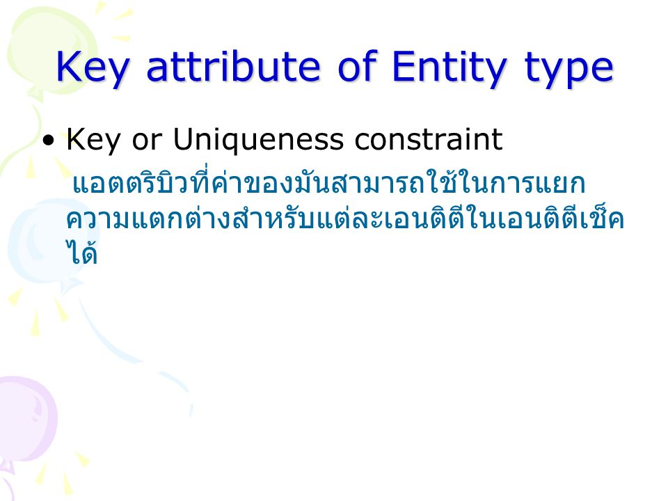 Key attribute of Entity type