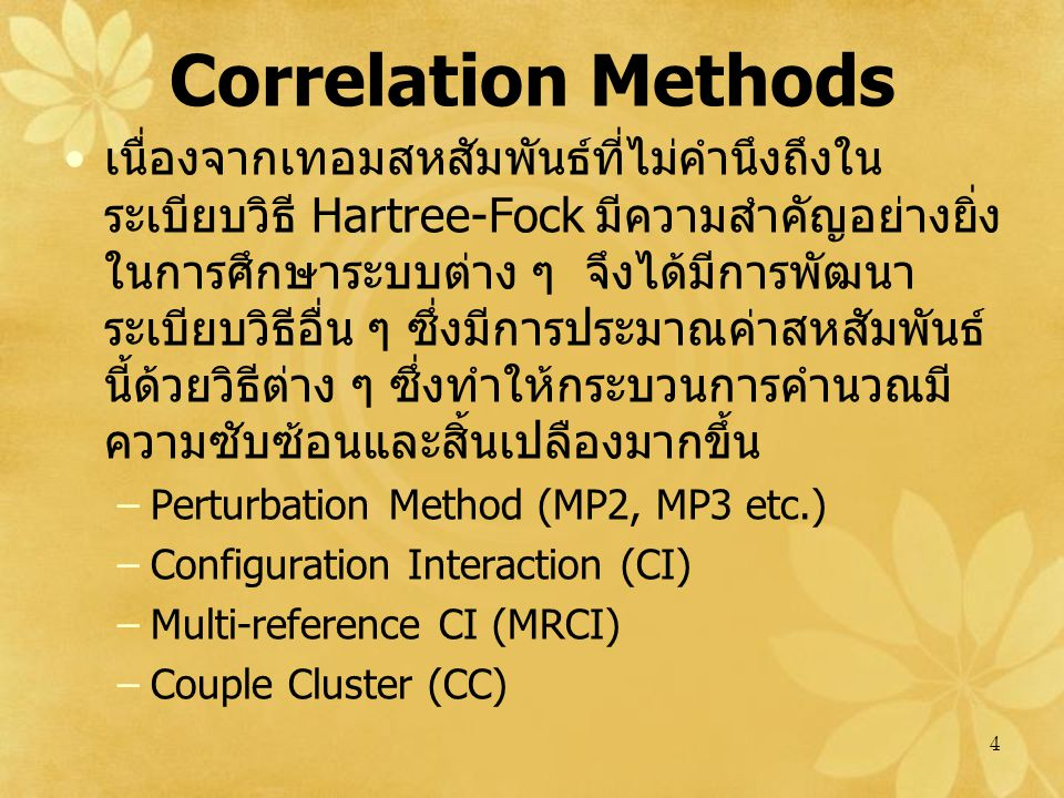 Correlation Methods