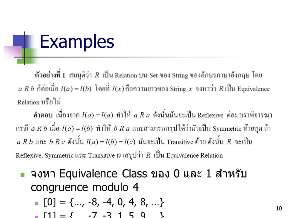 Examples จงหา Equivalence Class ของ 0 และ 1 สำหรับ congruence modulo 4