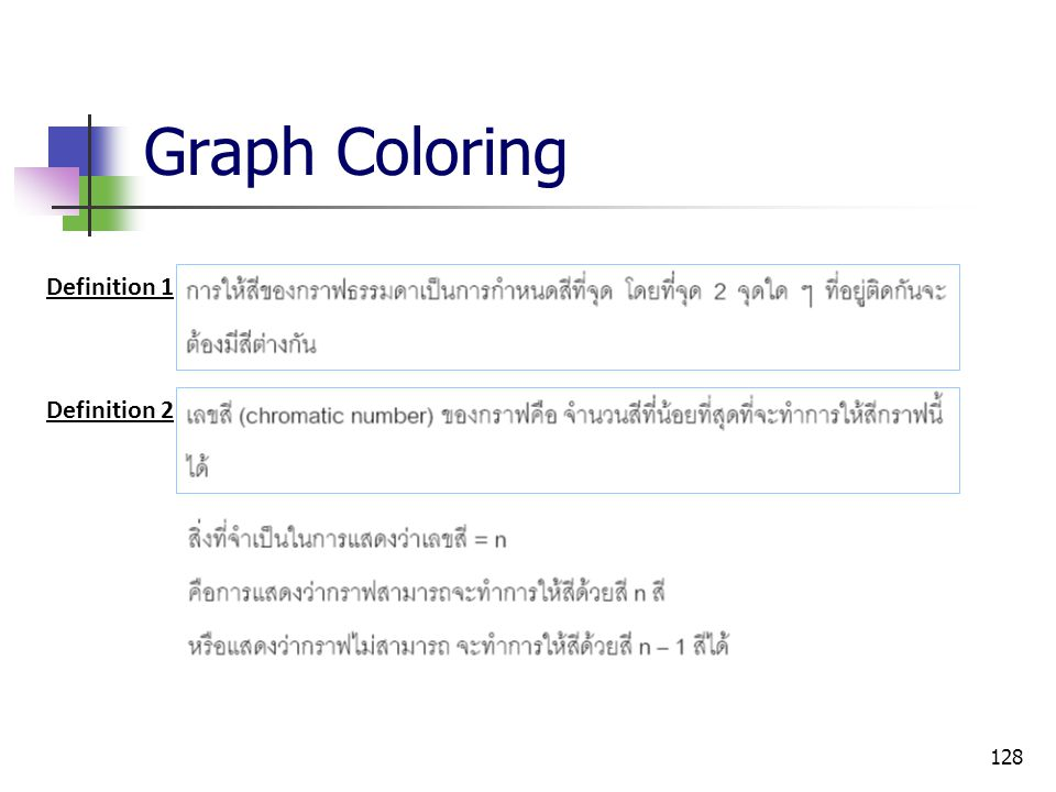 Graph Coloring Definition 1 Definition 2