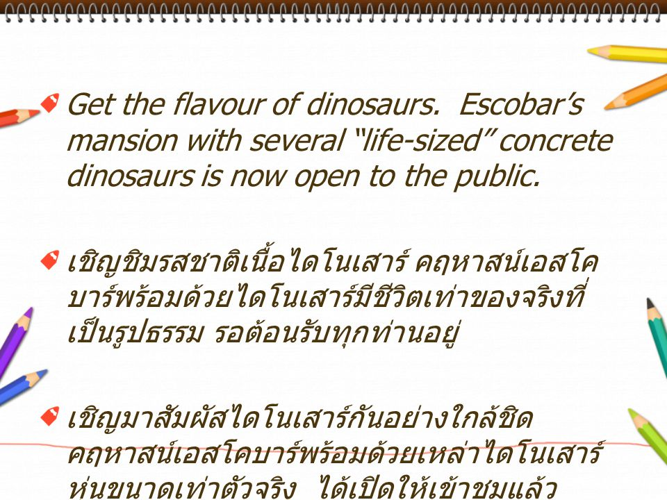 Get the flavour of dinosaurs