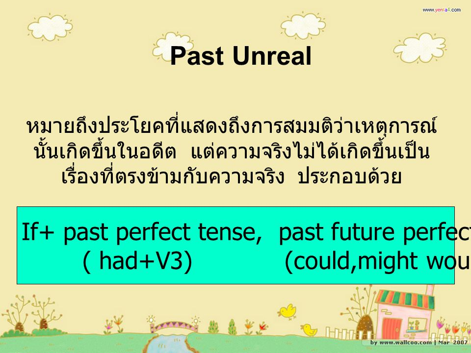 Past Unreal If+ past perfect tense, past future perfect