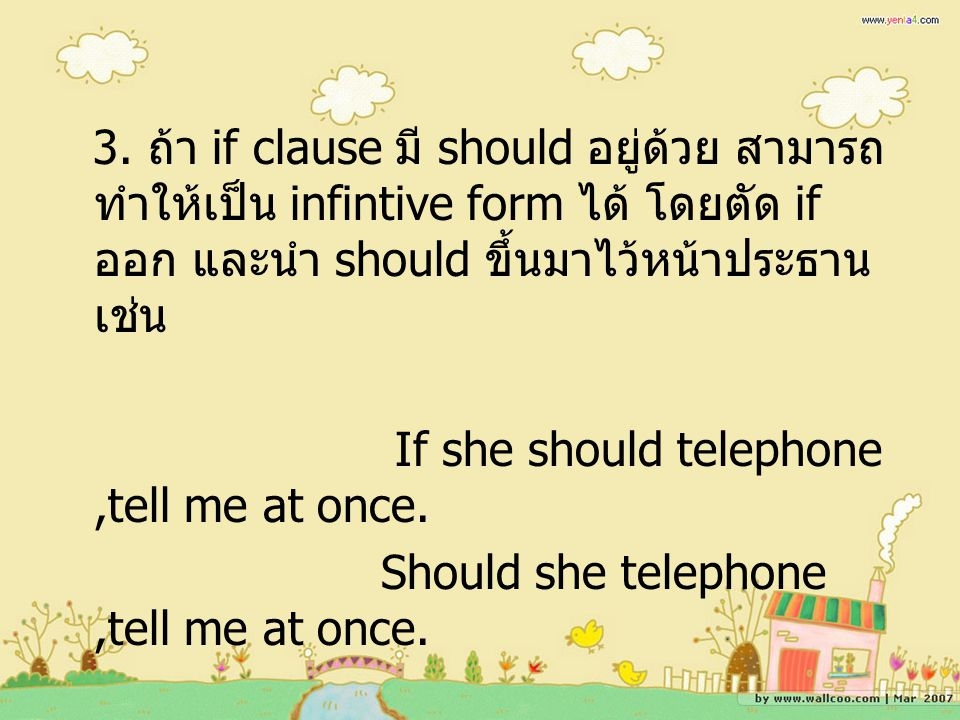 If she should telephone ,tell me at once.