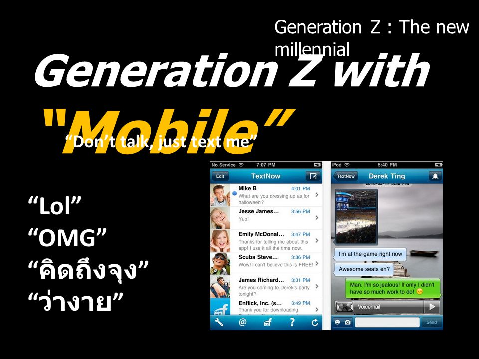 Generation Z with Mobile
