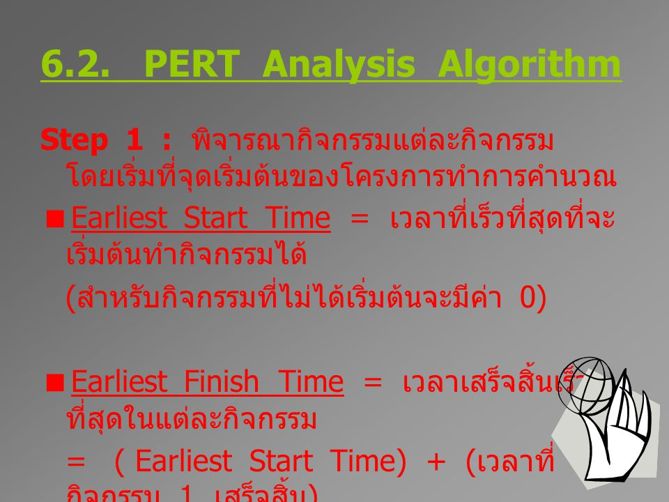 6.2. PERT Analysis Algorithm