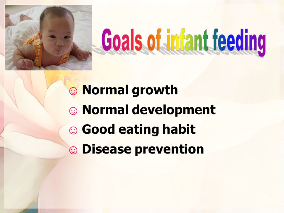 Goals of infant feeding