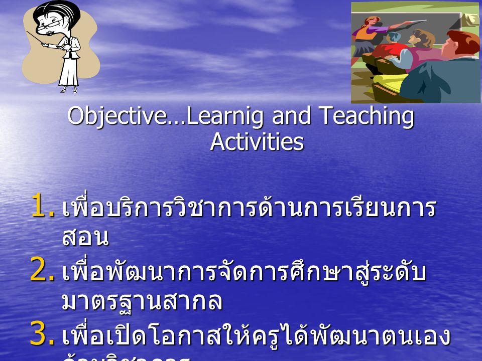 Objective…Learnig and Teaching Activities