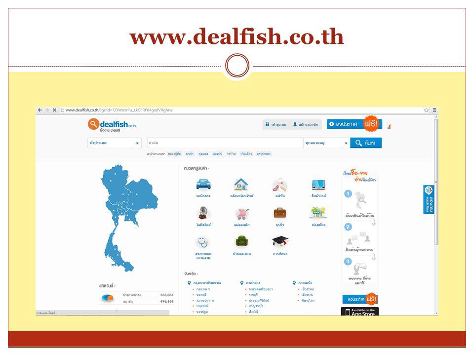 www.dealfish.co.th
