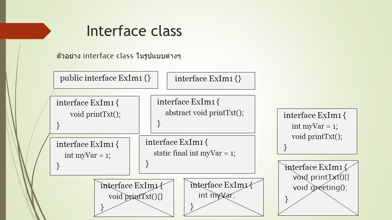 Interface class public interface ExIm1 {} interface ExIm1 {}