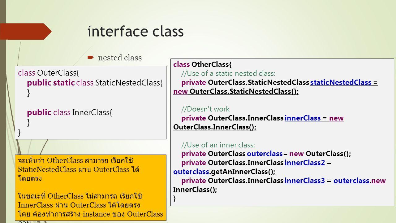 interface class nested class class OuterClass{