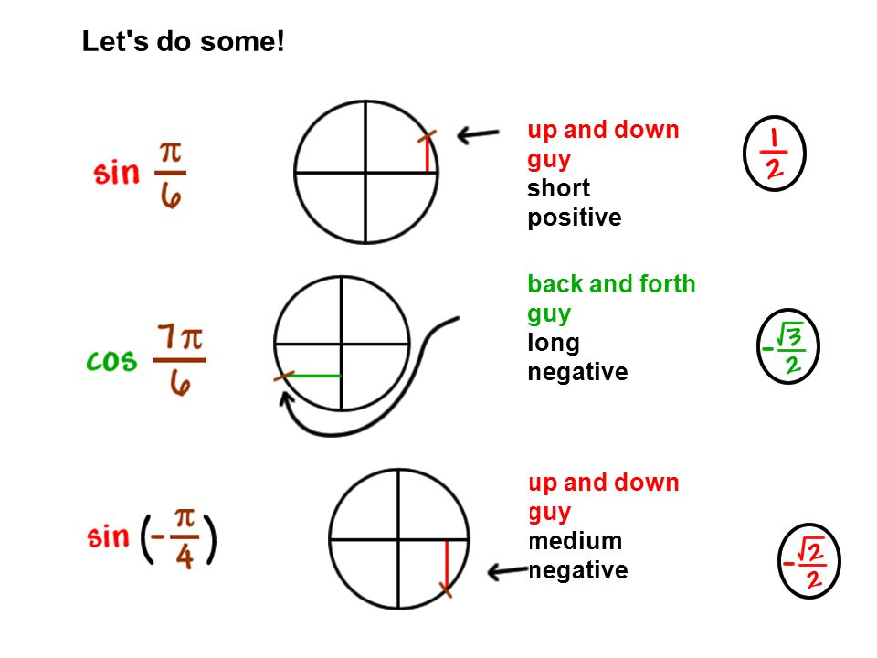 Let s do some! up and down guy short positive back and forth guy