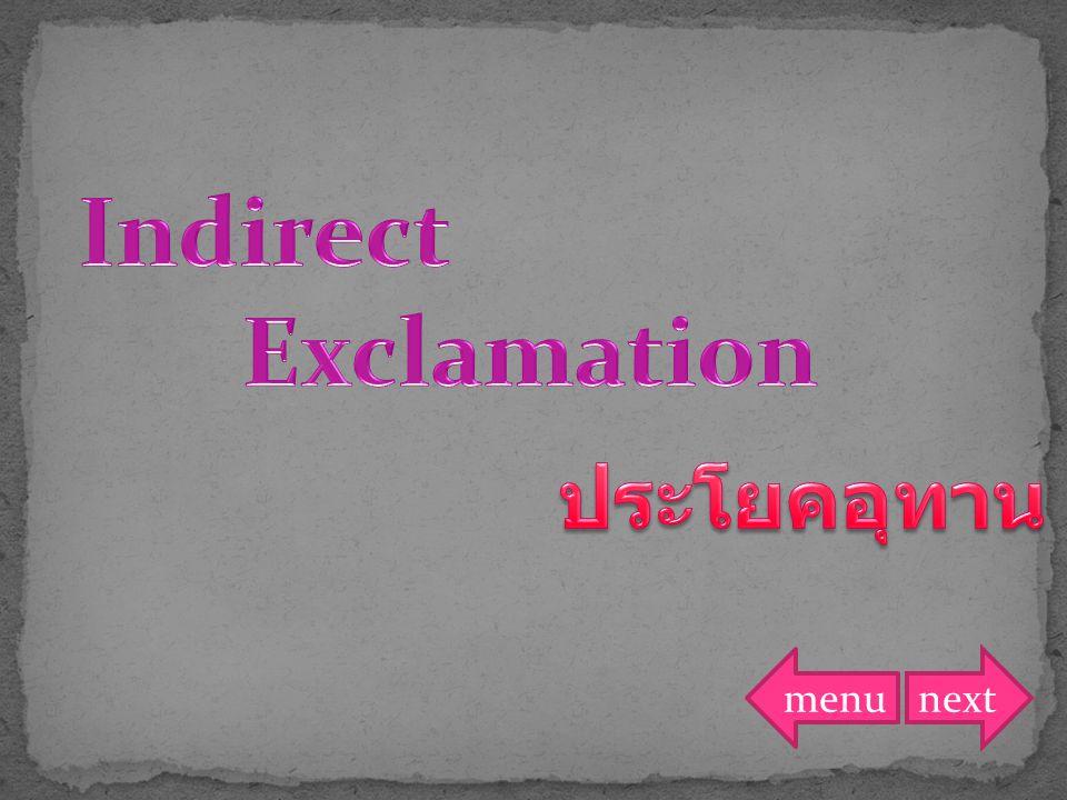 Indirect Exclamation ประโยคอุทาน menu next