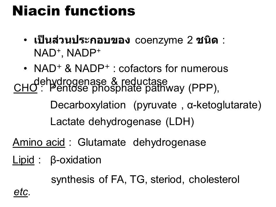 Niacin functions เป็นส่วนประกอบของ coenzyme 2 ชนิด : NAD+, NADP+