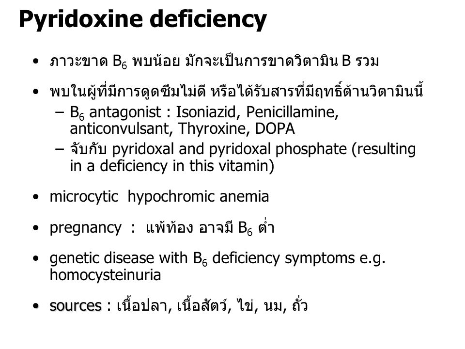 Pyridoxine deficiency
