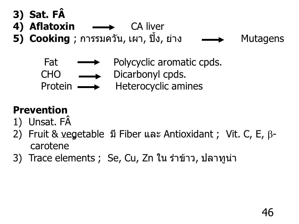 3) Sat. FÂ 4) Aflatoxin CA liver. 5) Cooking ; การรมควัน, เผา, ปิ้ง, ย่าง Mutagens.
