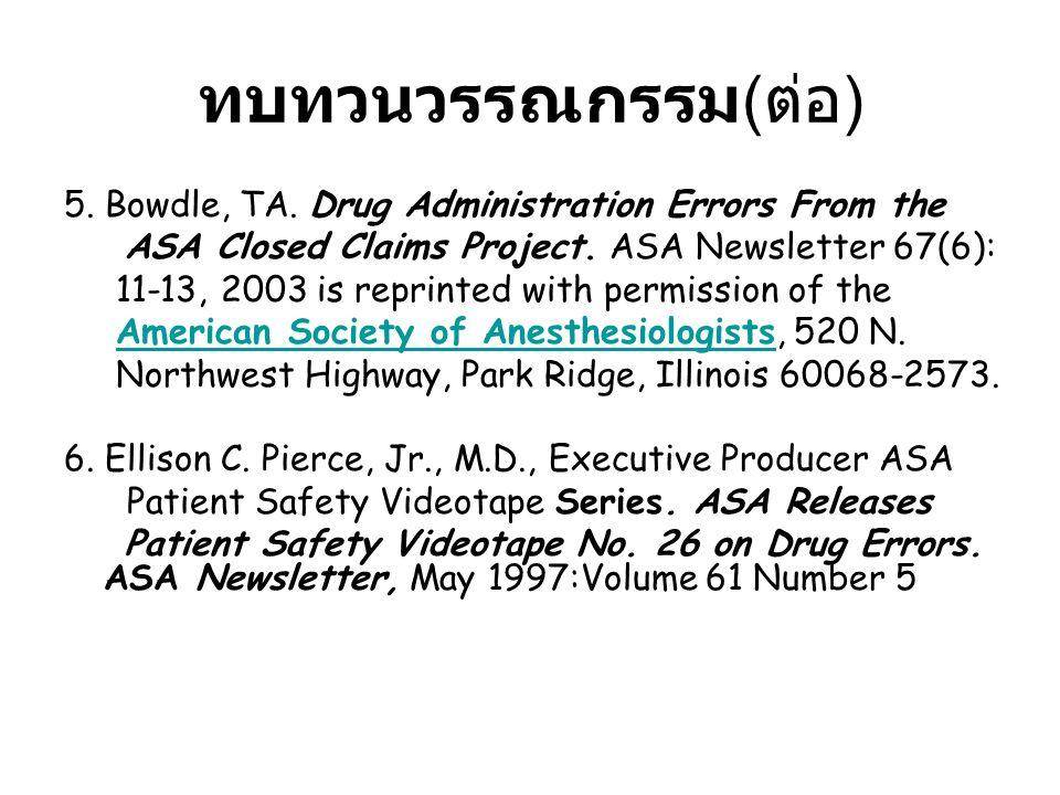 ทบทวนวรรณกรรม(ต่อ) 5. Bowdle, TA. Drug Administration Errors From the