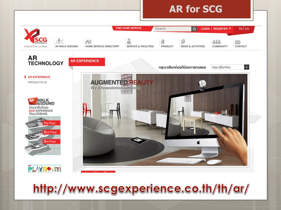 http://www.scgexperience.co.th/th/ar/ AR for SCG
