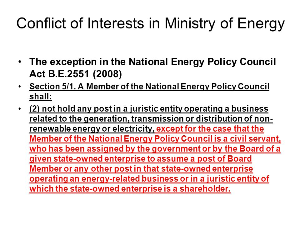 Conflict of Interests in Ministry of Energy