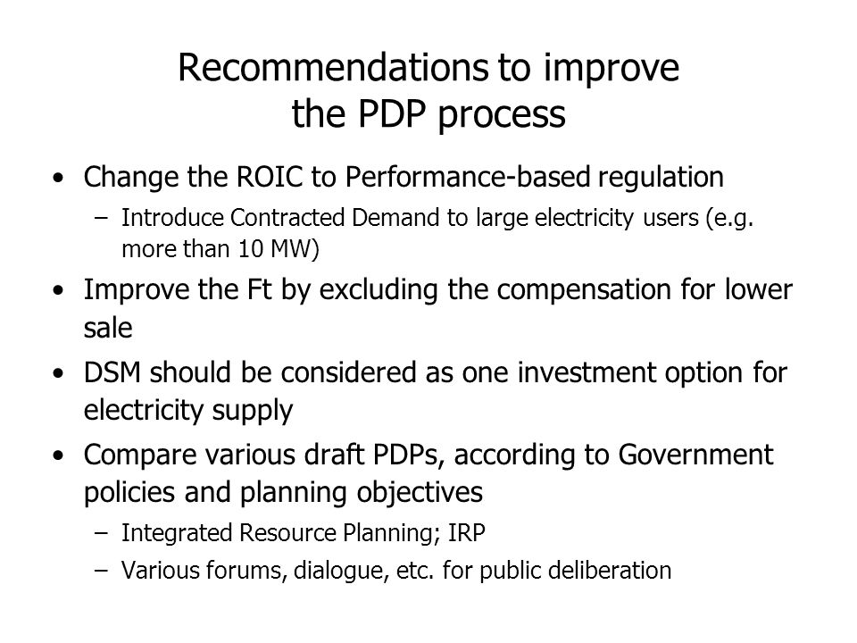 Recommendations to improve the PDP process