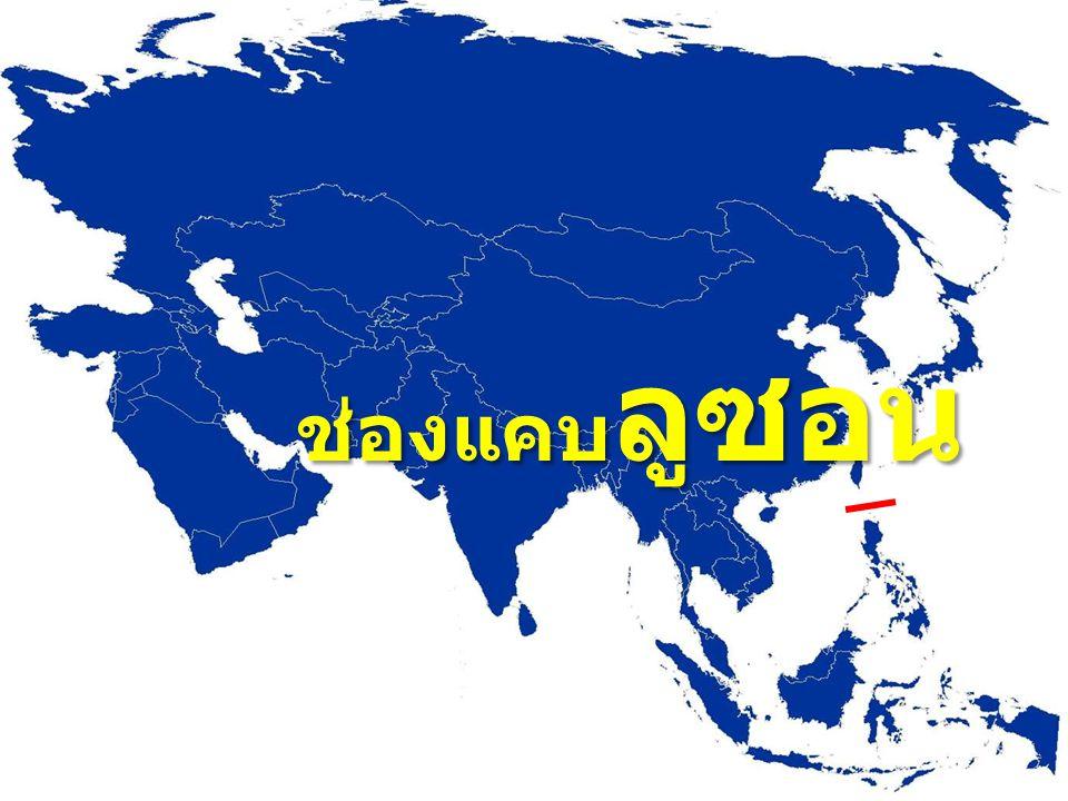 ช่องแคบลูซอน