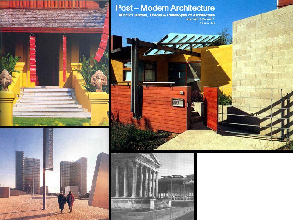 Post – Modern Architecture
