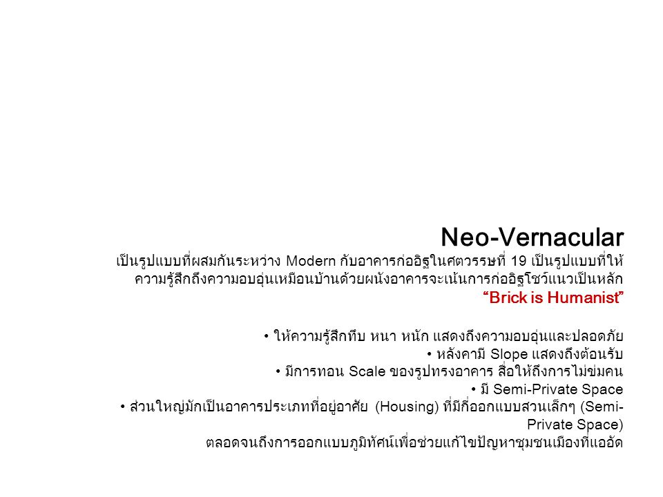 Neo-Vernacular