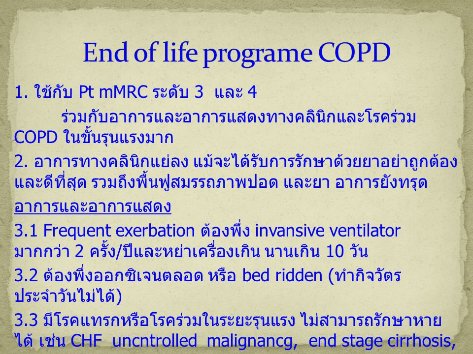 End of life programe COPD