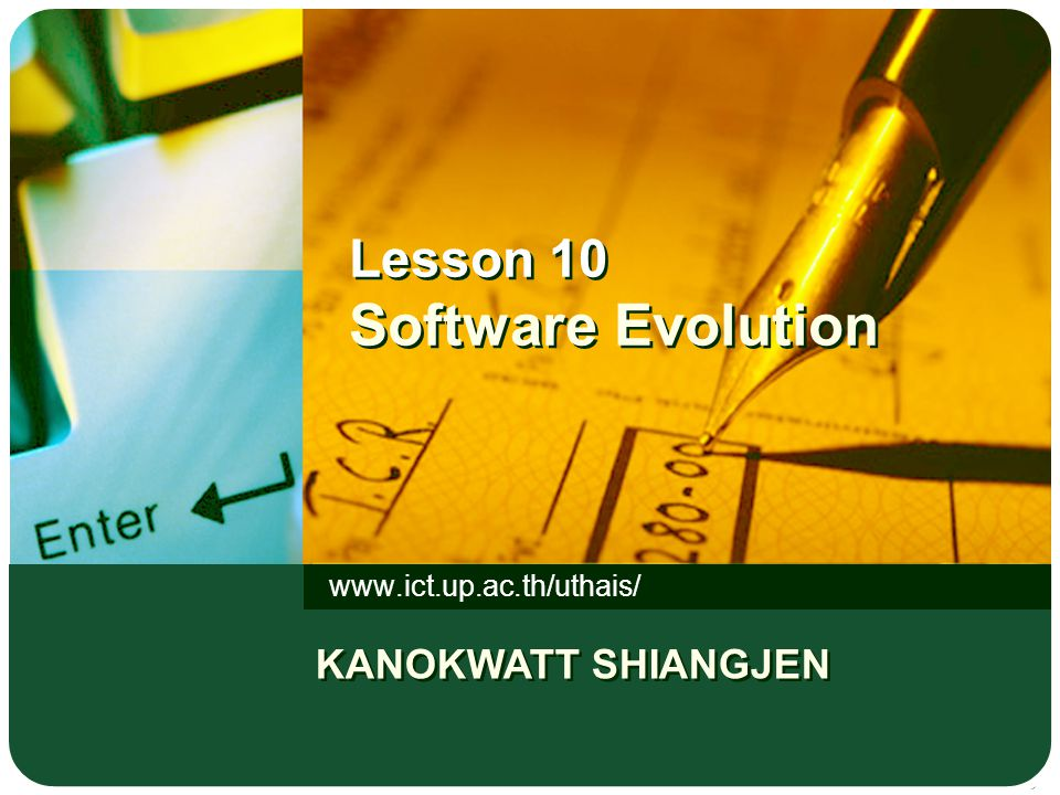 Lesson 10 Software Evolution