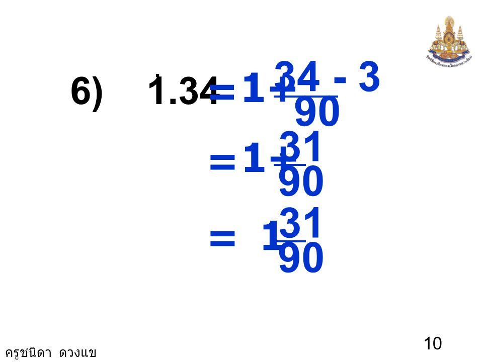 . 6) 1.34 90 34 - 3 = 1+ 90 31 = 1+ 90 31 = 1