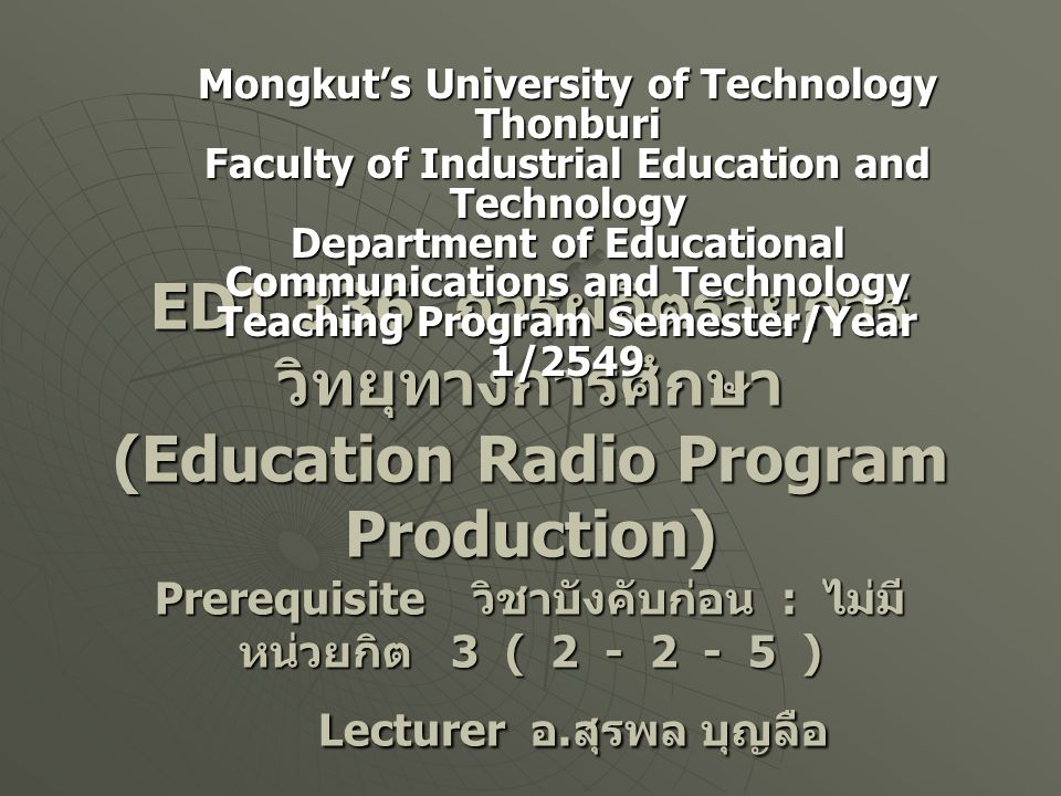 Mongkut's University of Technology Thonburi Faculty of Industrial Education and Technology Department of Educational Communications and Technology Teaching Program Semester/Year 1/2549