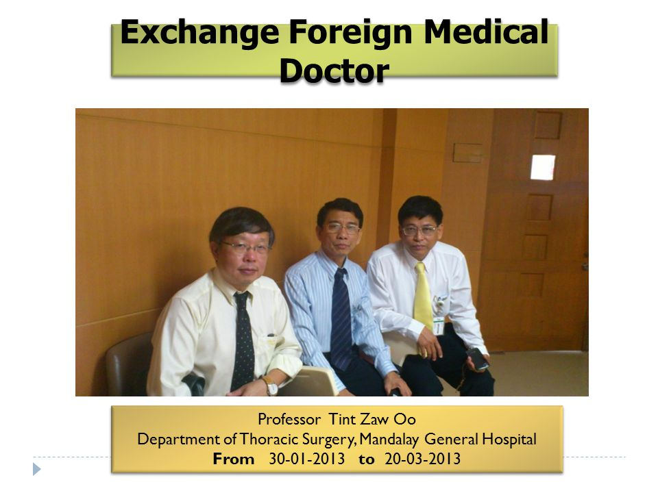 Exchange Foreign Medical Doctor