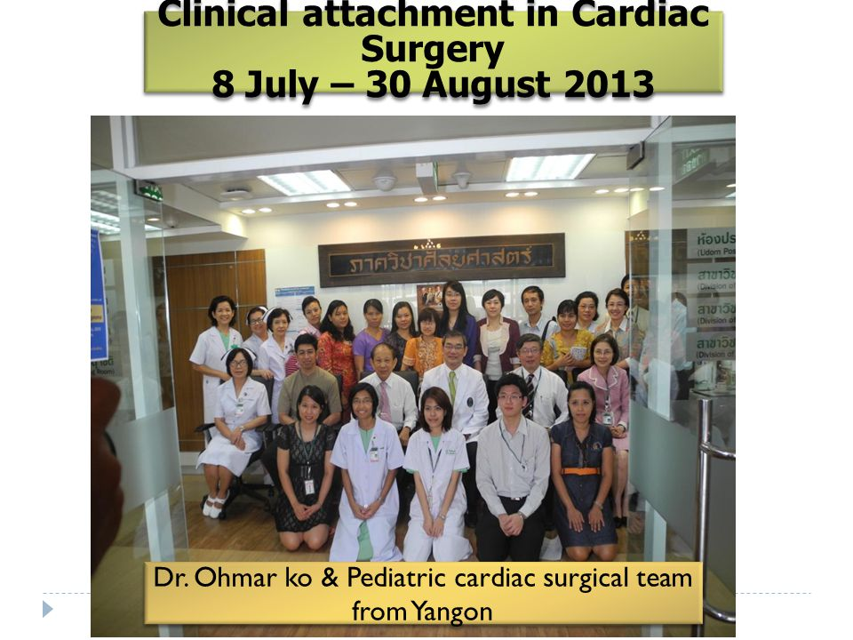 Clinical attachment in Cardiac Surgery