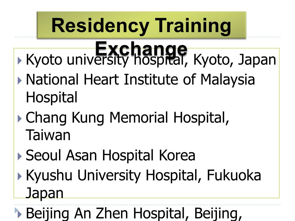 Residency Training Exchange