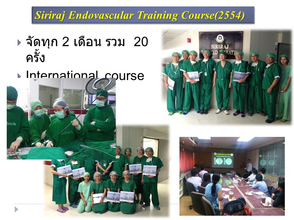International course 15 ครั้ง