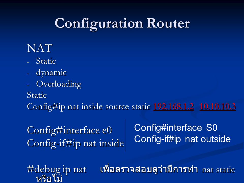 Configuration Router NAT Config#interface e0 Config-if#ip nat inside