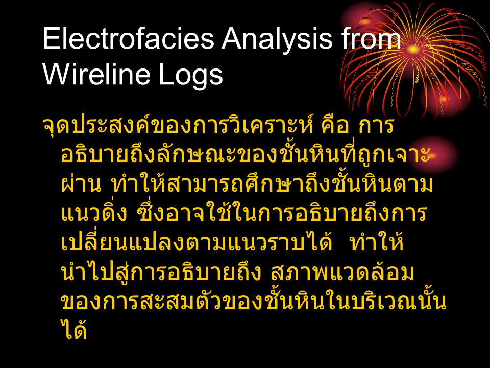 Electrofacies Analysis from Wireline Logs