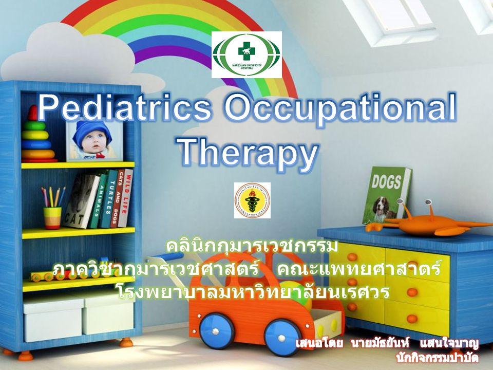 Pediatrics Occupational Therapy
