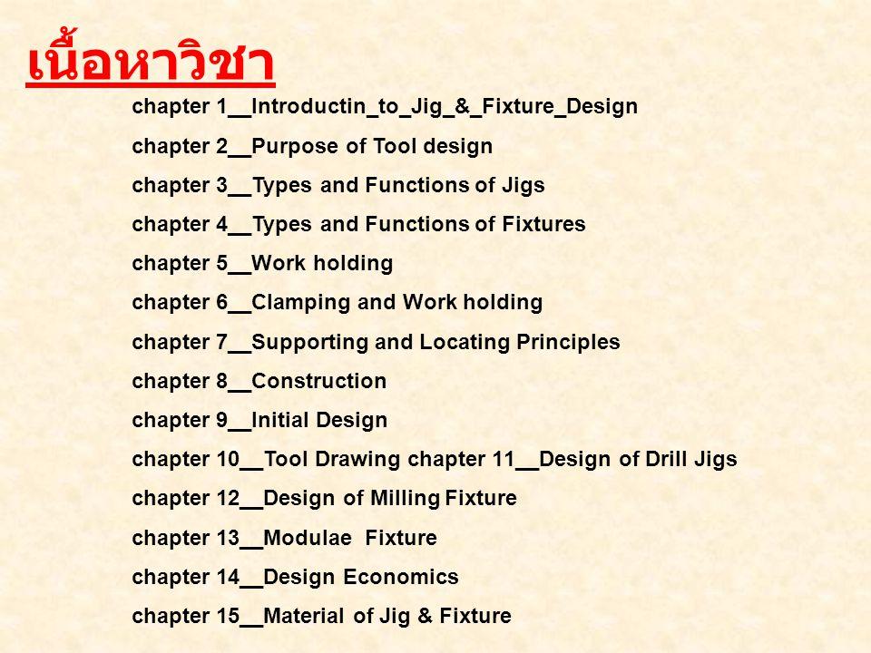 เนื้อหาวิชา chapter 1__Introductin_to_Jig_&_Fixture_Design