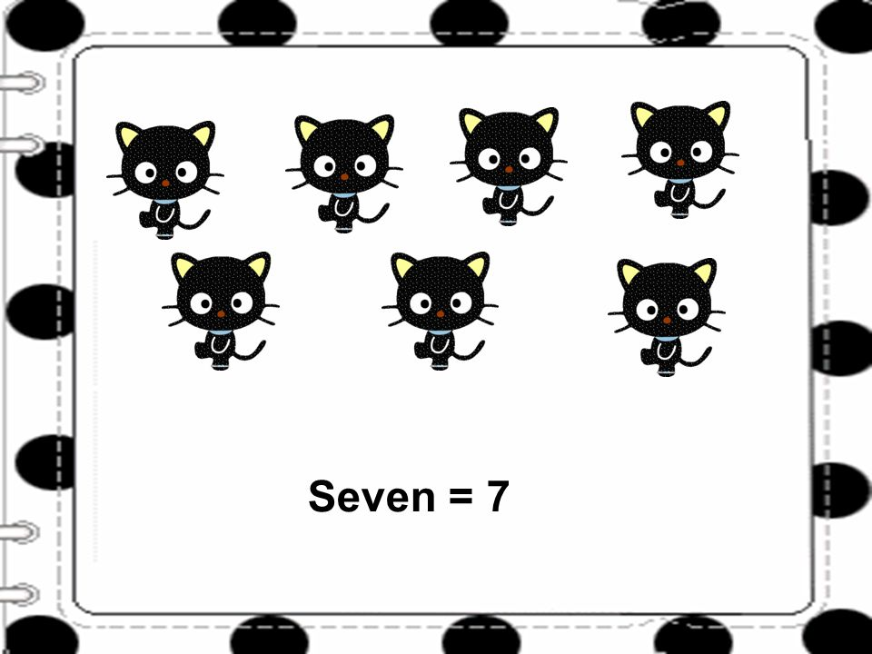 One Seven = 7