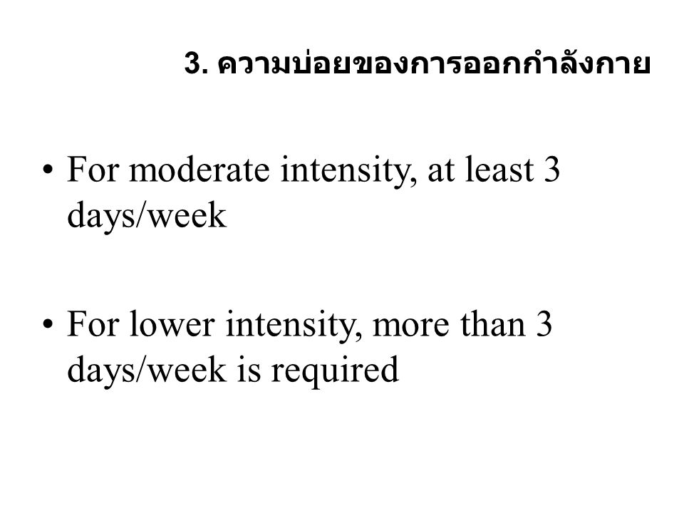 For moderate intensity, at least 3 days/week