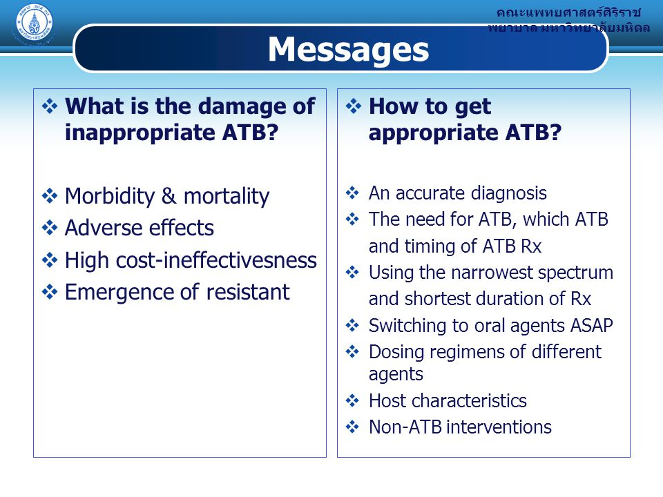 Messages What is the damage of inappropriate ATB